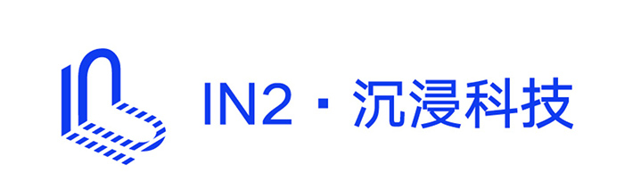 IN2横logo.jpeg-small